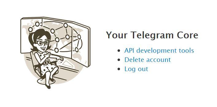 telegram core- هسته تلگرام