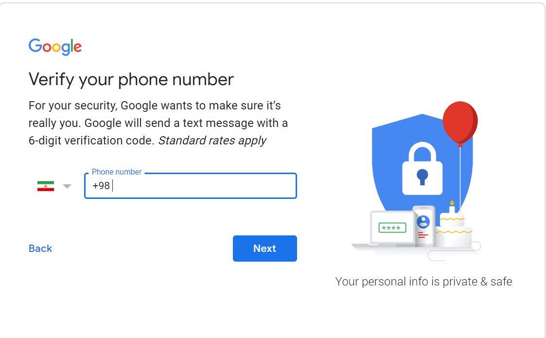 phone number- ورود شماره تماس