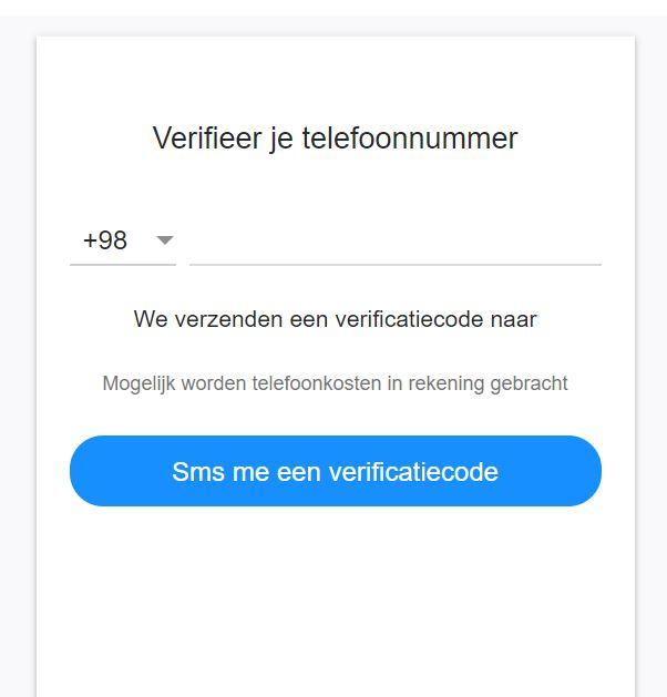 verify phone- تایید شماره تماس